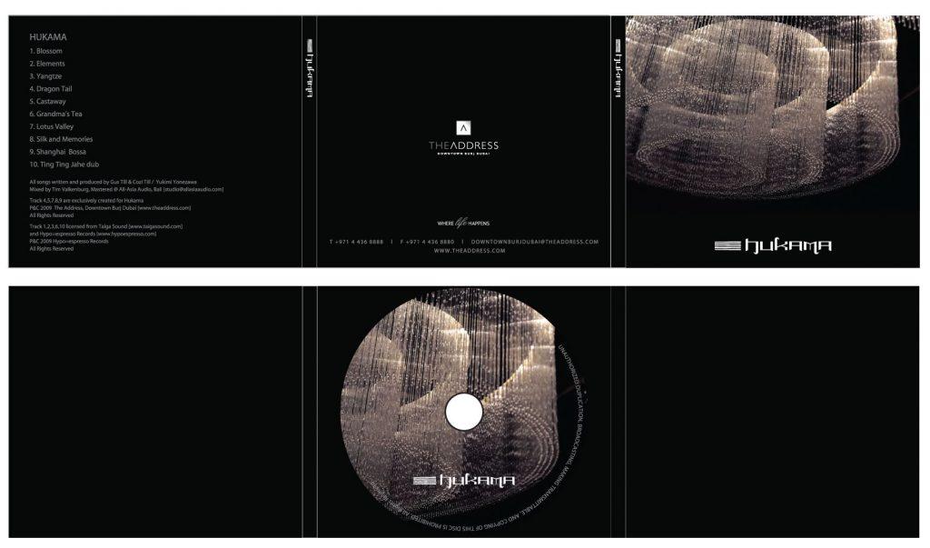 HUKAMA-CD-artwork