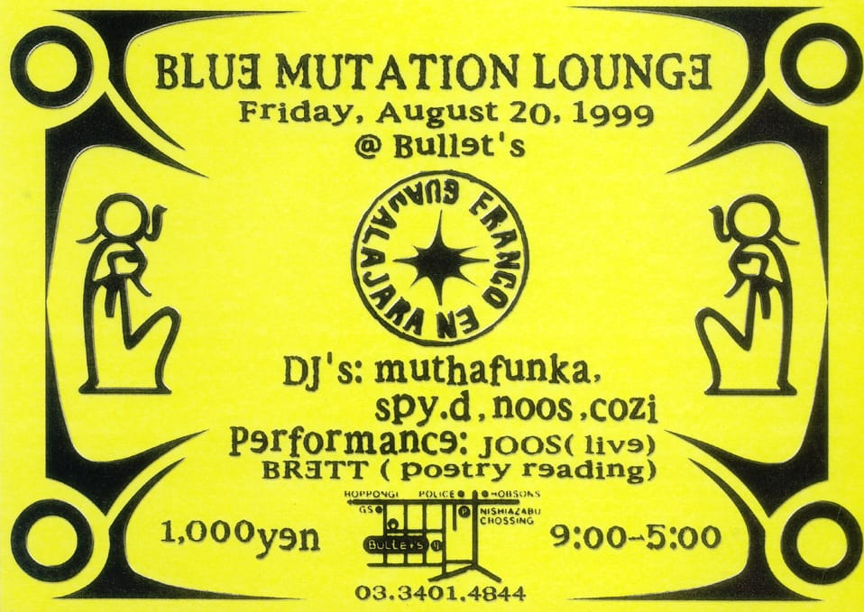 Flyer-1999-08-20-Blue-Mutation-Lounge