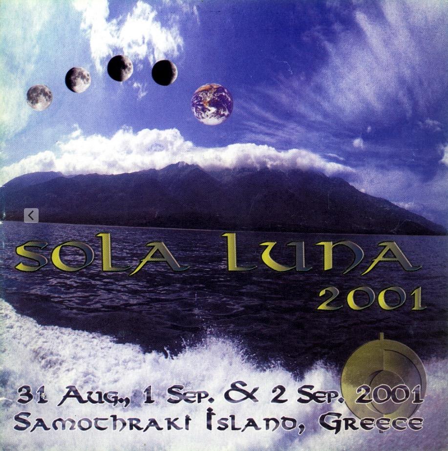 Samothraki Dance Festival ( Greece ) 2001 - Sola Luna