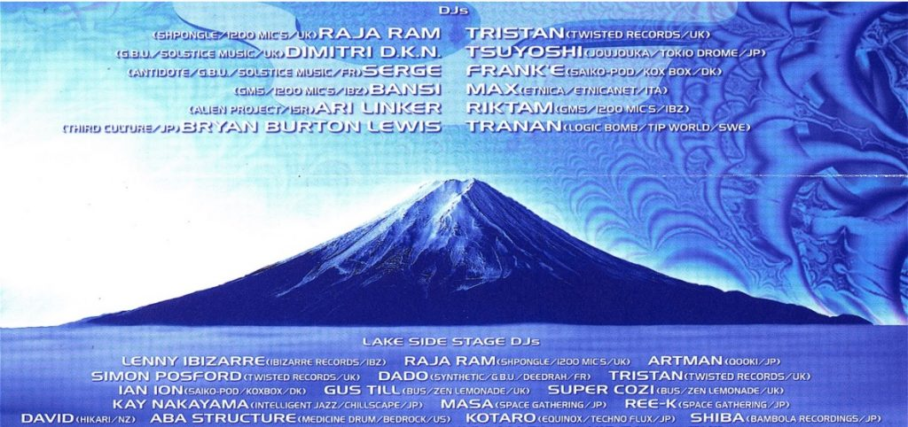 Solstice Music Festival 2001 ( Japan )