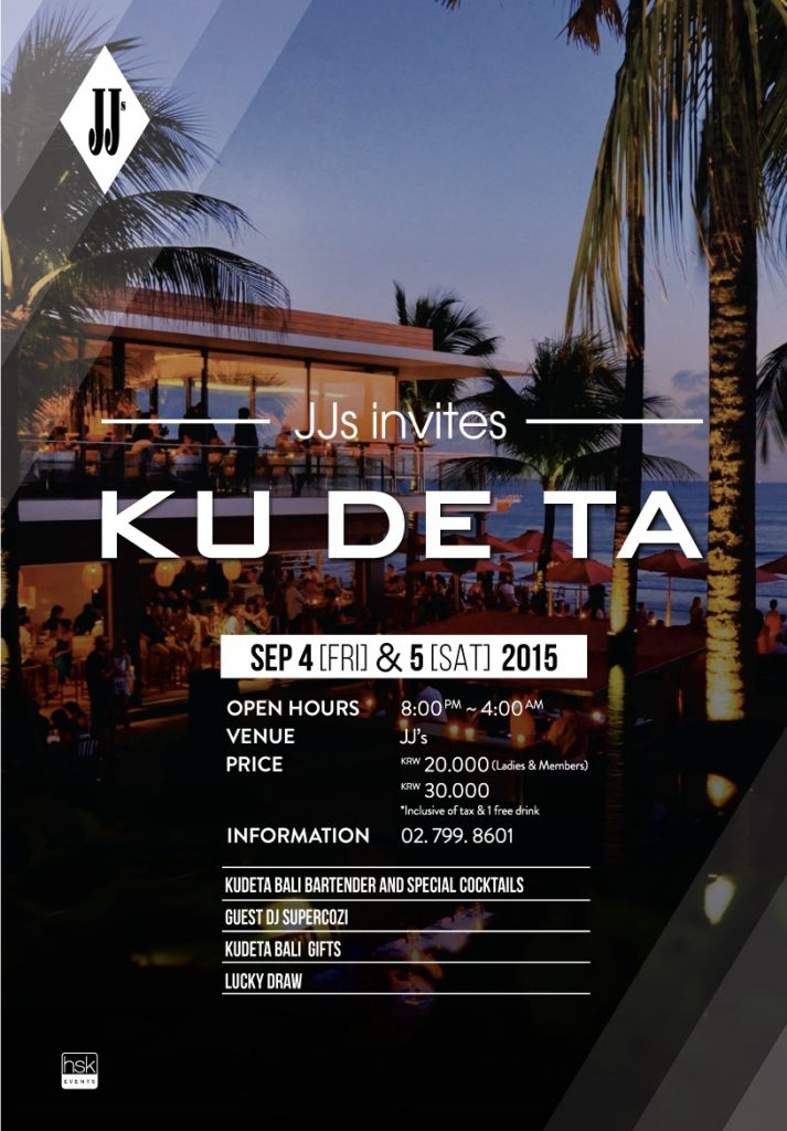 KUDETA - 2 Days in Seoul Party 2015