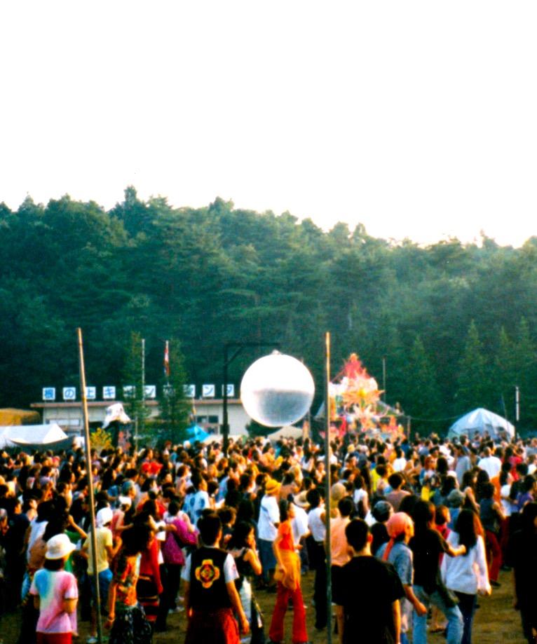 Equinox-1998