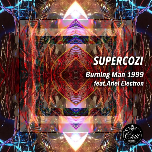 EP ' Burning Man 1999 feat.Ariel Electron ' Cover