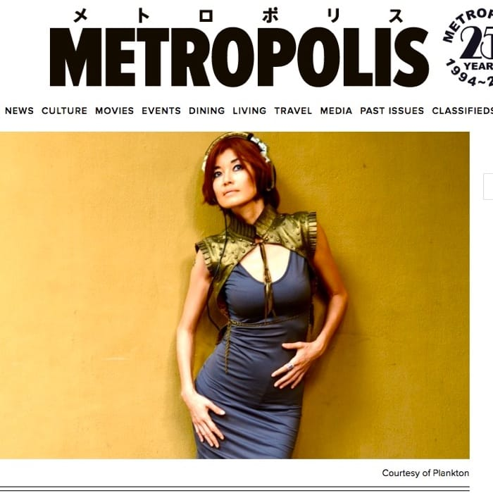 Supercozi interview on Metropolis Japan magazine - 2015, May 14th