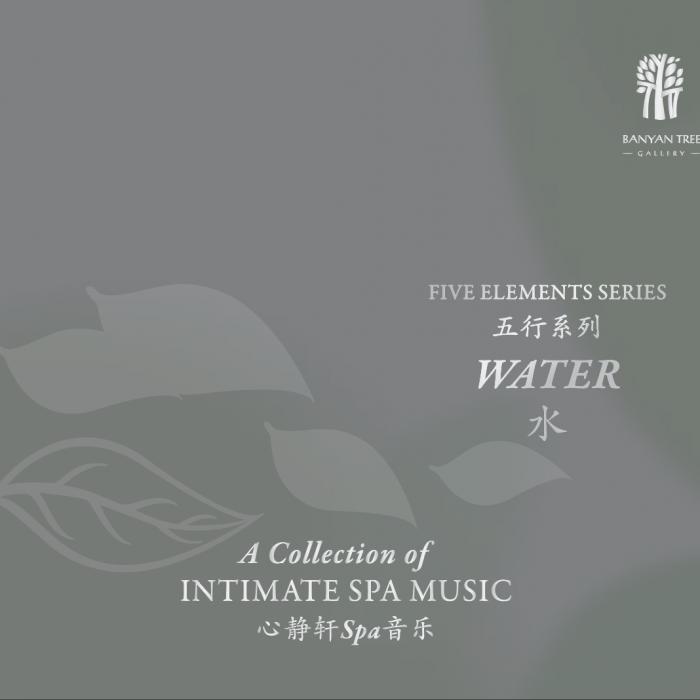 Banyan Tree Resorts Spa 5 Elements series CD ' Water '