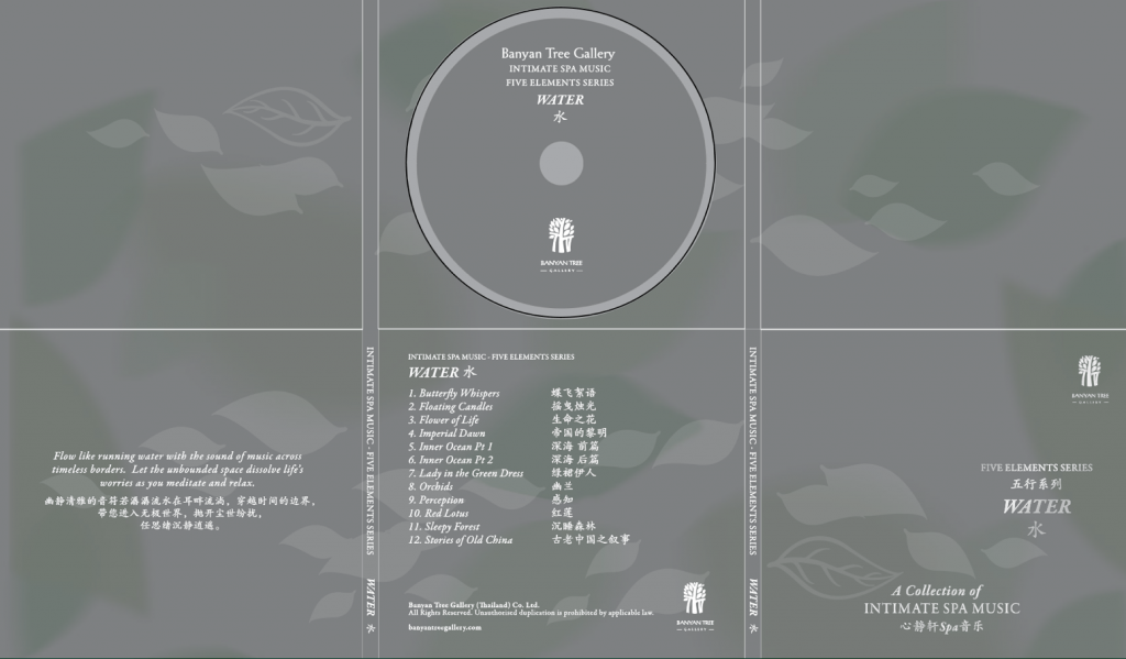 CD1. 5 Elements Series Vol.1 ' Water ' Chinese Themed